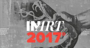 InArt впервые объявил объем рынка российского современного искусства.