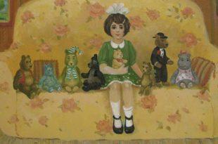 Выставка-ярмарка «Детская комната».
