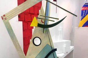 Новогодний выставочный проект «Эка-Елка».
