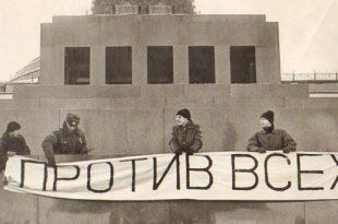 Анатолий Осмоловский & VLADEY. Против всех!