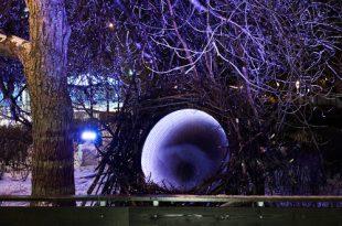 Стереопортал в Парке Горького – фантастический паблик-арт стал реальностью.