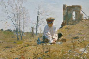 Дмитрий Белюкин. Время собирать камни…