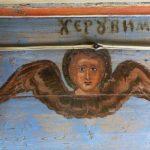 Уникальный Музей народной монументальной живописи в селе Поповка Саратовской области.