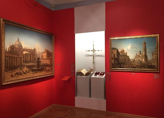 Романовы и Папский престол: 1613 - 1917. Россия и Ватикан.