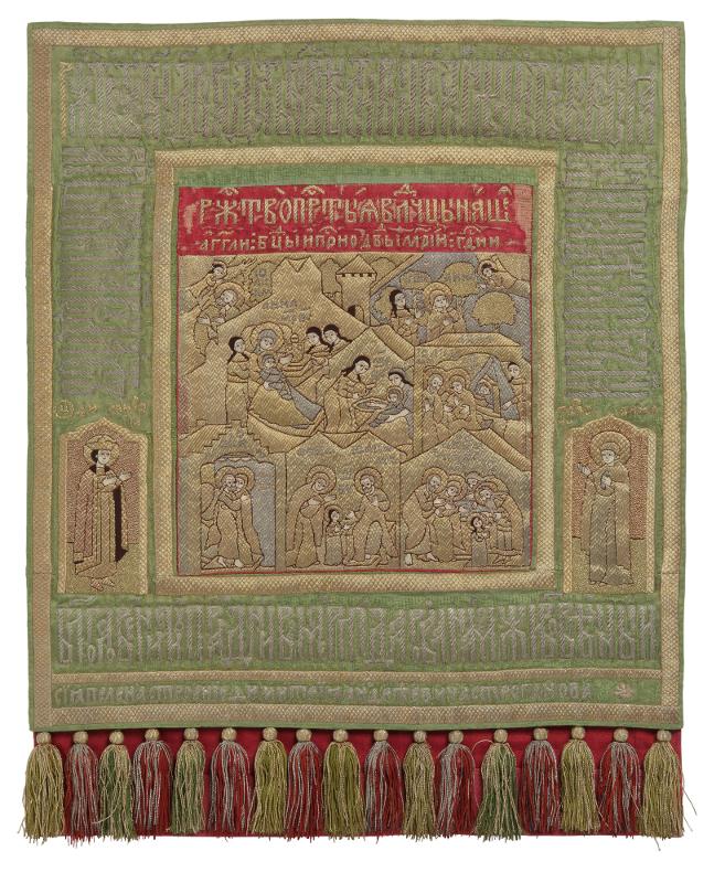 Пелена «Рождество Богородицы, с избранными святыми». Начало 1650-х