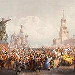 Объявление о коронации императора Александра II на Красной площади. Литографы Ж. Б. Давид и Л. Ж. Арну. 1856