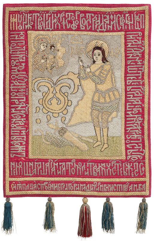 Пелена «Мученик Христофор». 1660-е