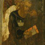 "Икона ""Иоанн Богослов в молчании"" Конец XVI века"
