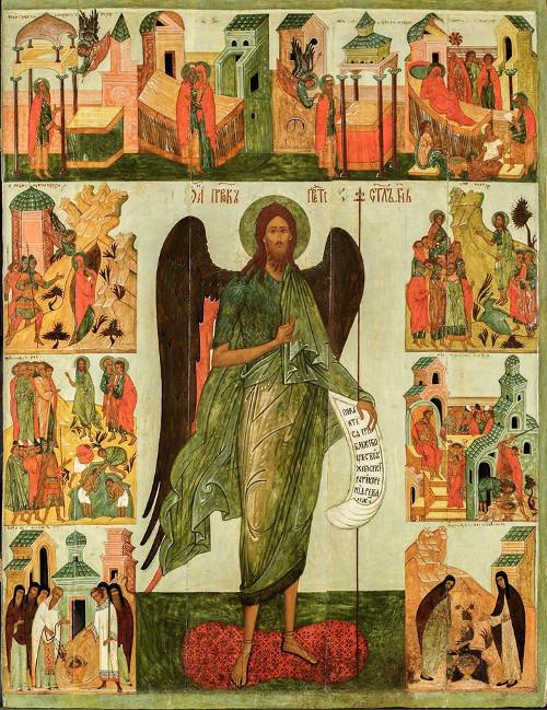 Ростовская икона «Иоанн Предтеча, с праздниками». Шедевр живописи XVI столетия.
