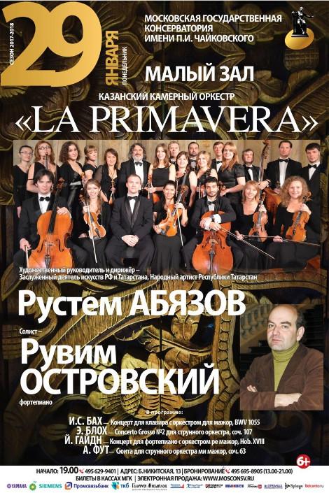 Рустем Абязов, Рувим Островский, Камерный оркестр «La Primavera».