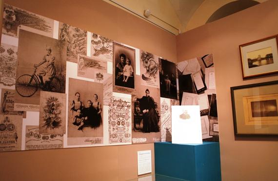 Снимок на память. Фотоискусство и фототехника в конце XIX–начале XX века.