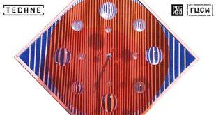 Лекция Антонио Джеуза «TECHNE. Кинетическое искусство».