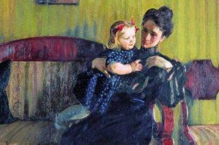 Жёны. Портреты жён великих русских художников.