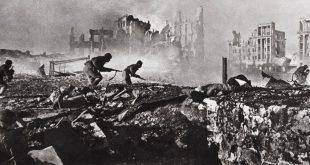 Сталинград.