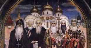 Лекция «Святители, преподобные, князья: взаимоотношения церкви и политической власти в XIV – начале XVI века».