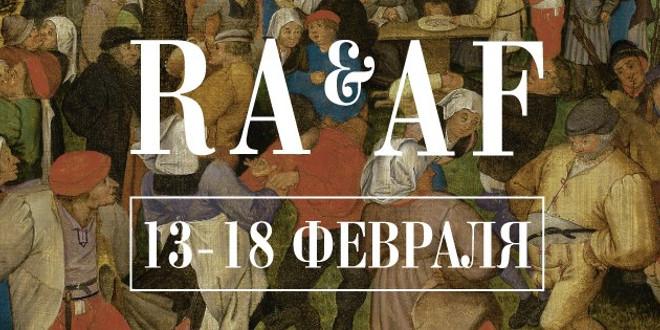 Russian Art & Antique Fair.
