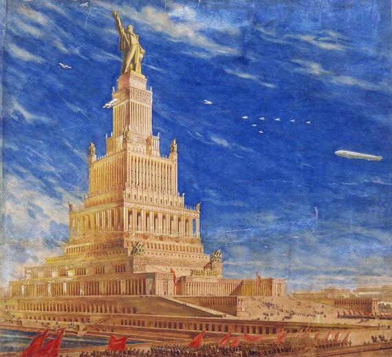 Лекция «Главное здание страны. От Башни III Интернационала до Дворца Советов».