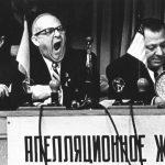 """Лев Бородулин """"А судьи кто?"""" Москва, 1960"""