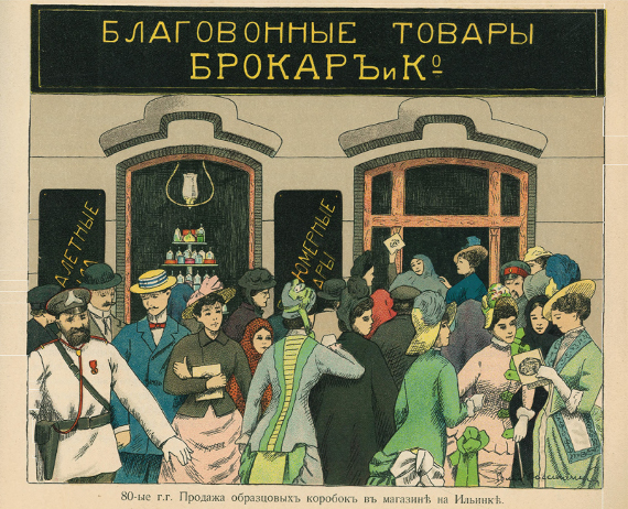 Выставка «Любить». Центр Гиляровского.