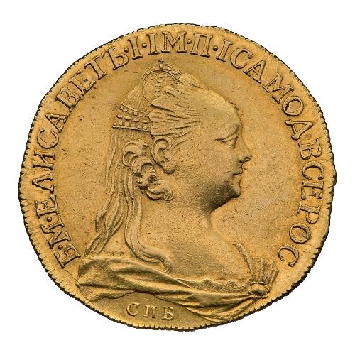 Десять рублей 1757 года. Императрица Елизавета Петровна. Санкт-Петербургский монетный двор. Портрет выполнен Жаком-Антуаном Дасье