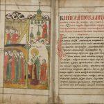 Выставка одного произведения - памятник поморской старообрядческой книжной культуры конца XVII - начала XVIII вв.
