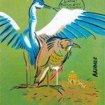 Серия из 20 плакатов, посвященных проблеме взаимоотношения человека и природы.