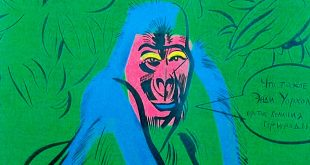 Знакомая свинья. Концептуальный экологический плакат Михаила Акимова.