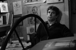 Вечер памяти Владимира Янкилевского.