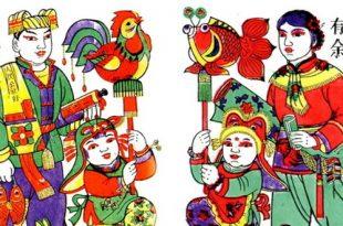 Народная графика Китая.