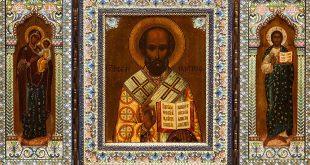 Иконы из собрания Александра Дадиани.