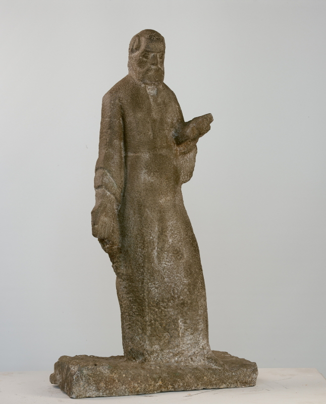 "Николай Никогосян ""Армянский философ V века Хоренаци"" 1967"