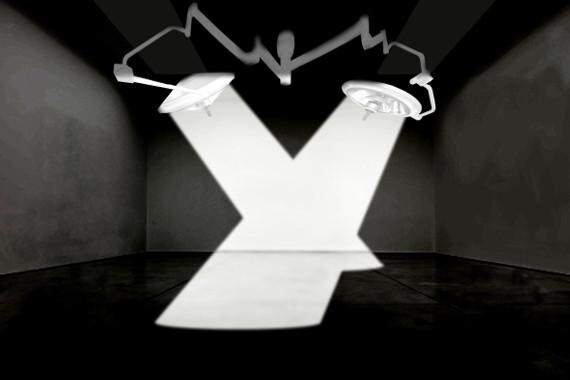 Роботизированная нейро-инсталляция Borgy & Bes, эскиз художника Томаса Фойерштайна