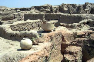 Лекция «Открытие древней страны Маргуш в Туркменистане. Новые находки».