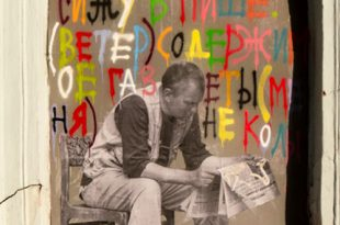 Кирилл Лебедев (Кто). Совместимости.