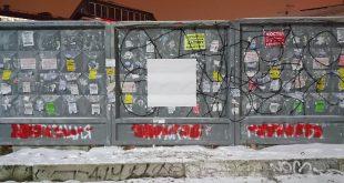 Дискуссия «Современное уличное искусство в России».