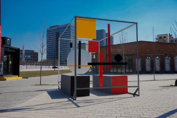 на Хлебозаводе установили инсталляцию «Трехмерный проун».