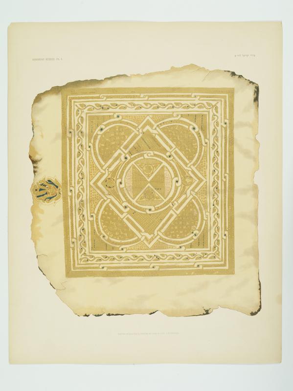 Альбом «Древнееврейские орнаменты» В. Стасова и Д. Гинцбурга, 1905