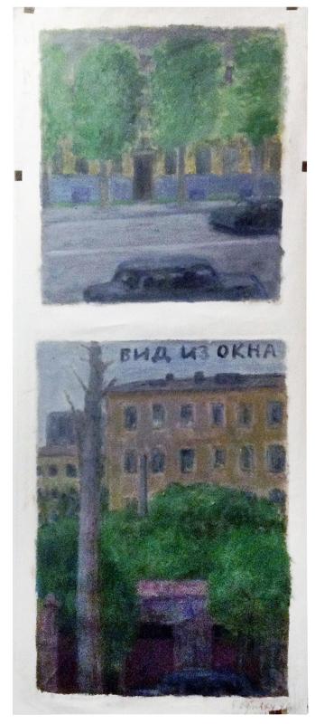 "Михаил Рогинский ""Вид из окна"" 1996"
