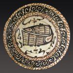 Блюдо. Средняя Азия, Самарканд, Х в. н.э.