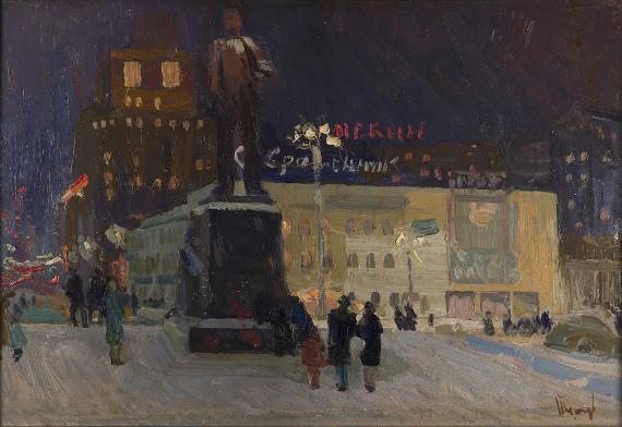 Леонид и Ольга Тихомировы «Площадь Маяковского»