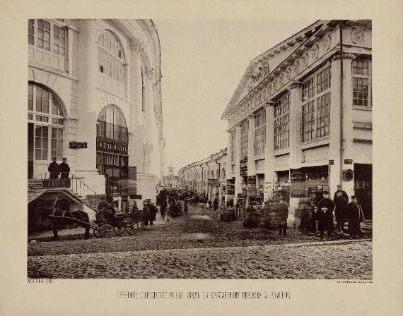 Москва пешком. Из истории Китай-города.