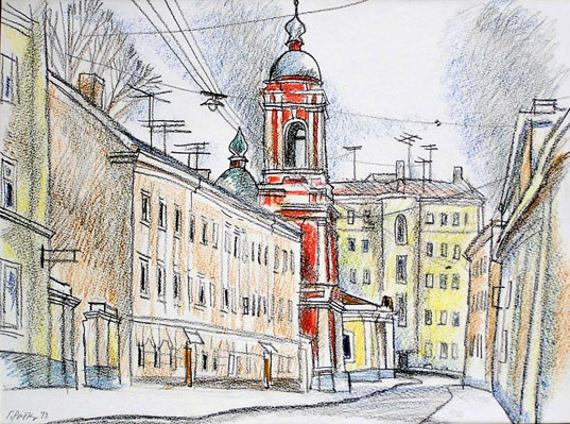 Г.М. Ратнер «Подкопаевский переулок» 1974