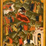 Рождество Христово. Первая половина XVII века