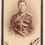 Портрет наследника цесаревича Николая Александровича с его автографом. Ателье С. Л. Левицкого. 1888