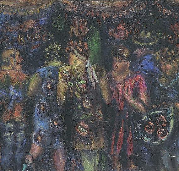 Екатерина Григорьева «Кондитерский киоск» 1984. Собрание галереи «Ковчег».