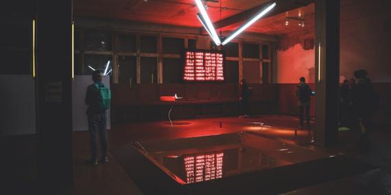Абракадабра. Основной проект 6-й Московской международной биеннале молодого искусства.