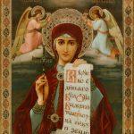 Великомученица Параскева. 1910