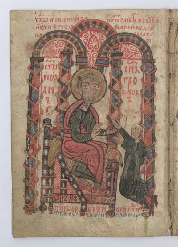Евангелист Иоанн благословляет попа Добрейшо. Первая половина XIII века