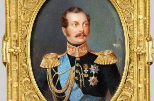 Александр II Освободитель.