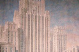 Лекция Елены Грязновой «Архитектура середины XX века».